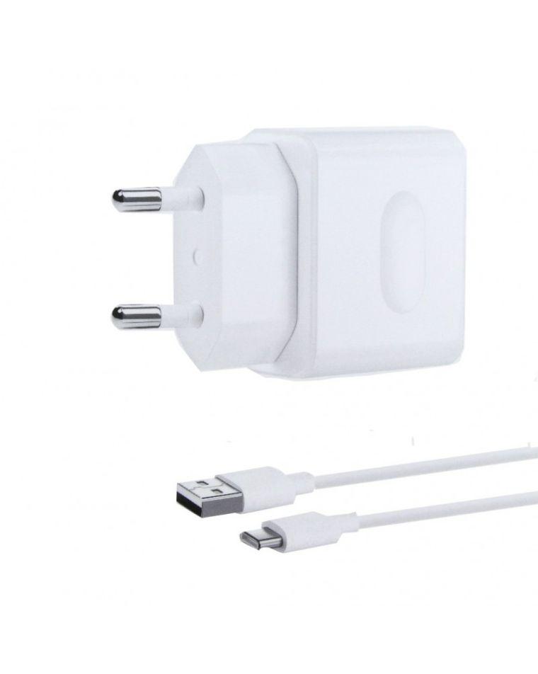 Зарядный адаптер Huawei, 22,5 Вт, кабель