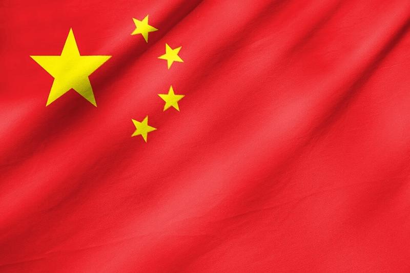 Telefon Hiinast